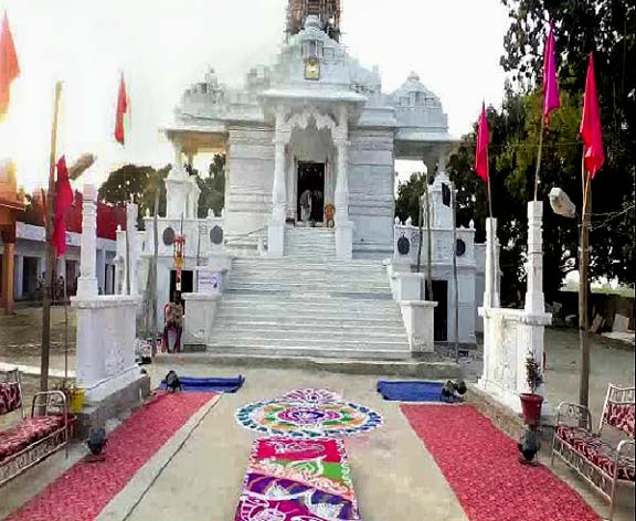 Jain Temple in Kaushambi