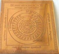 bhaktamar stotra yantra 10