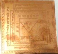 bhaktamar stotra yantra 29